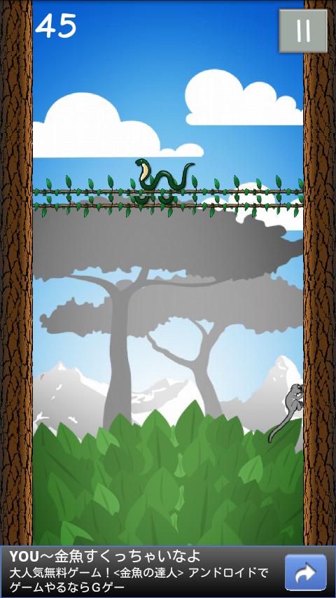androidアプリ ジャングルジャンプ攻略スクリーンショット3