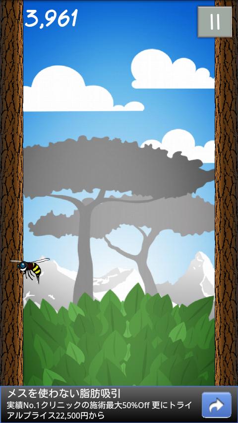 androidアプリ ジャングルジャンプ攻略スクリーンショット5