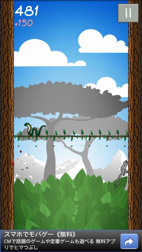 ジャングルジャンプ androidアプリスクリーンショット1