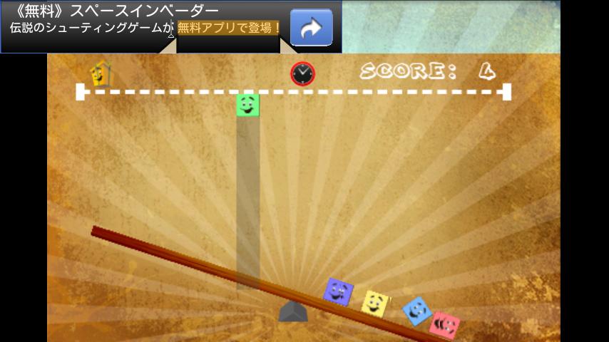 androidアプリ 興味深いことに、バランス攻略スクリーンショット4