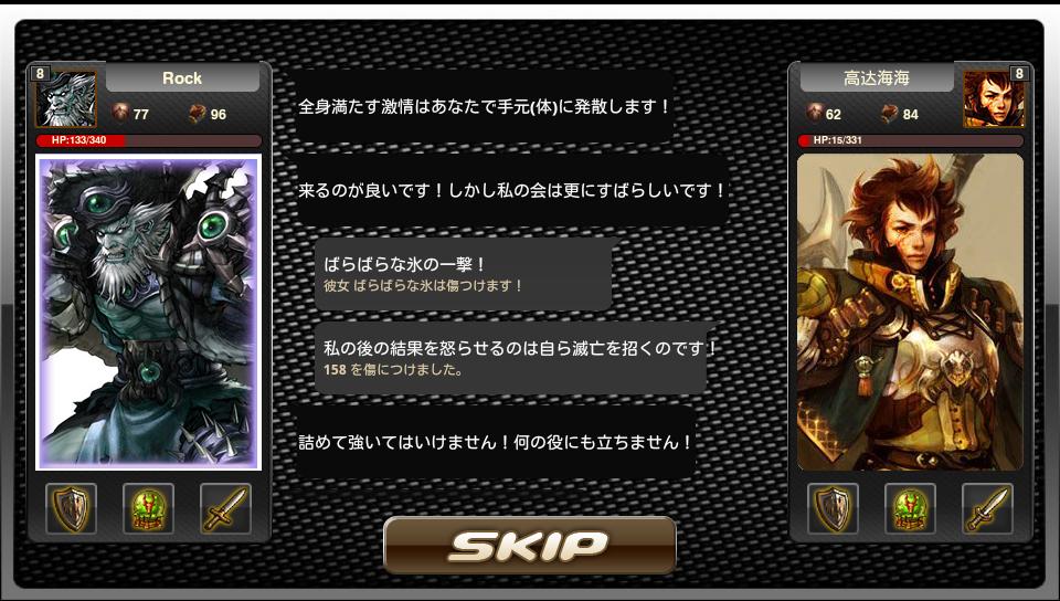ヒーローズ ファイト androidアプリスクリーンショット1