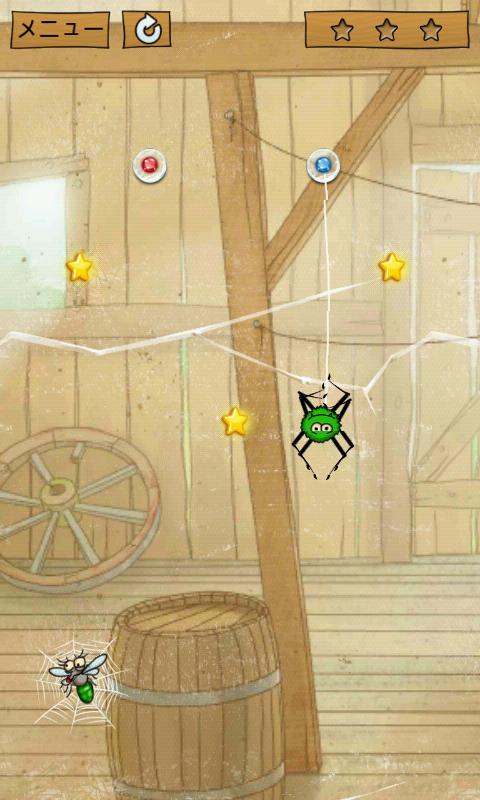 スパイダージャック androidアプリスクリーンショット1