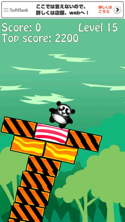 androidアプリ シェーキングタワーパンダ フリー攻略スクリーンショット1