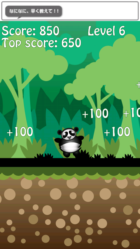 androidアプリ シェーキングタワーパンダ フリー攻略スクリーンショット3