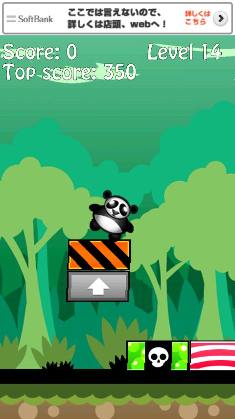 androidアプリ シェーキングタワーパンダ フリー攻略スクリーンショット5