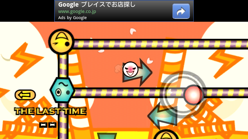 androidアプリ Angry Bar攻略スクリーンショット1