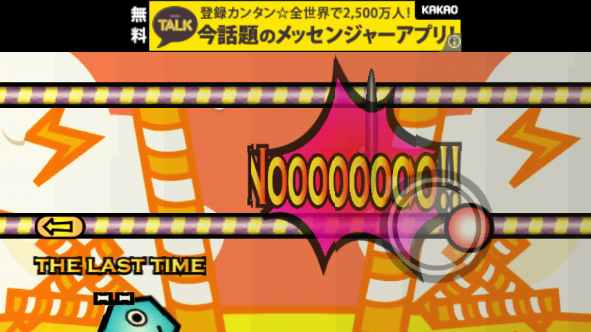 androidアプリ Angry Bar攻略スクリーンショット2