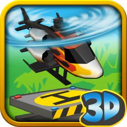 ペーパー グライダー クレイジー コプター 3D