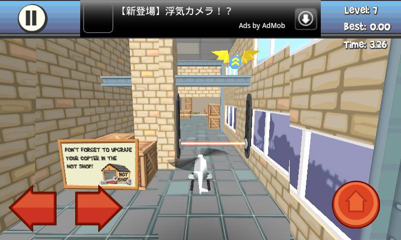 ペーパー グライダー クレイジー コプター 3D androidアプリスクリーンショット1