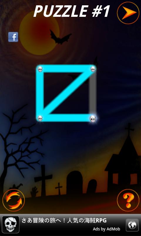 androidアプリ グロウパズル ハロウィン攻略スクリーンショット1