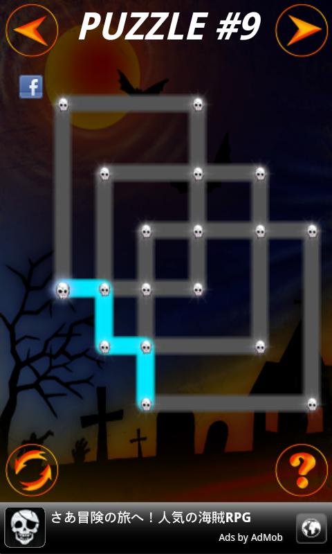 androidアプリ グロウパズル ハロウィン攻略スクリーンショット2
