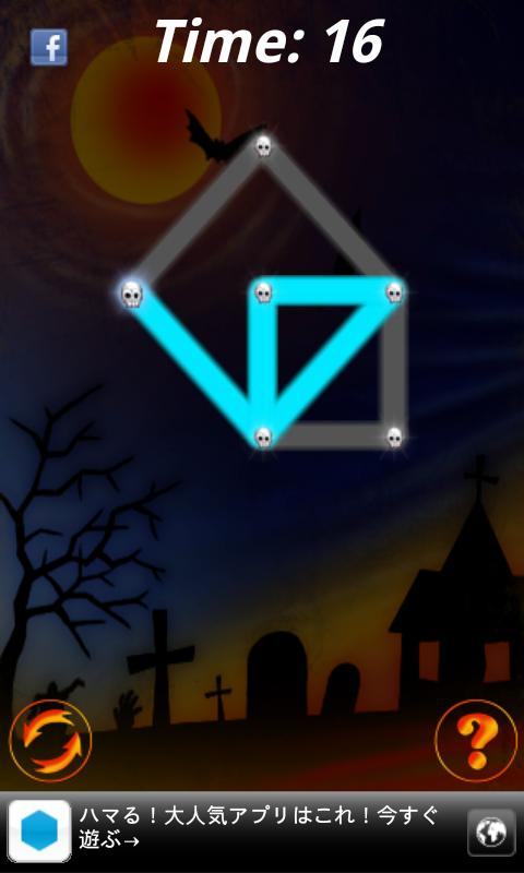 androidアプリ グロウパズル ハロウィン攻略スクリーンショット4