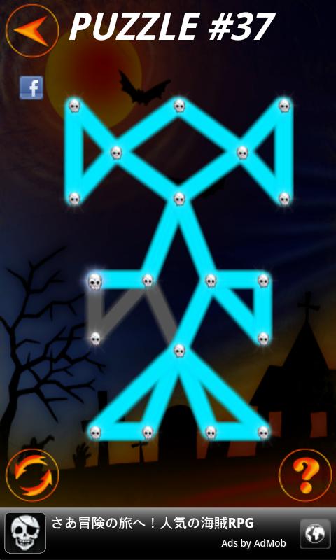 グロウパズル ハロウィン androidアプリスクリーンショット1