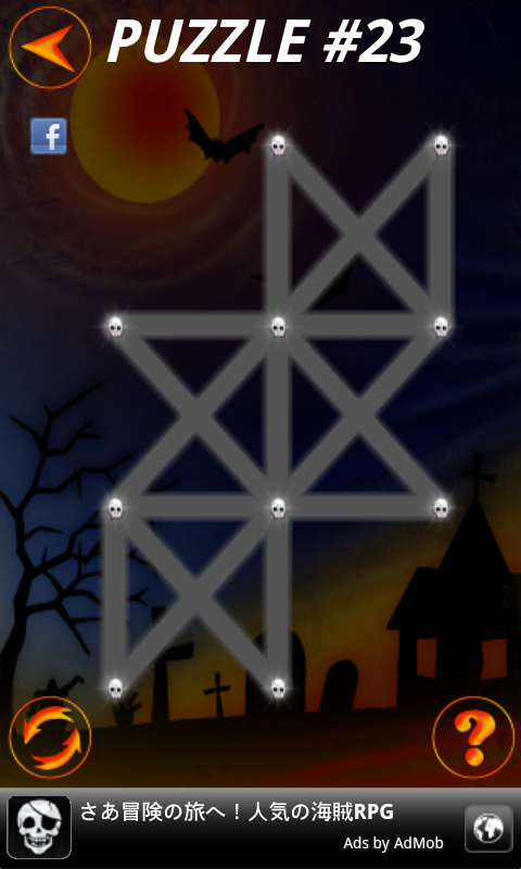 グロウパズル ハロウィン androidアプリスクリーンショット2