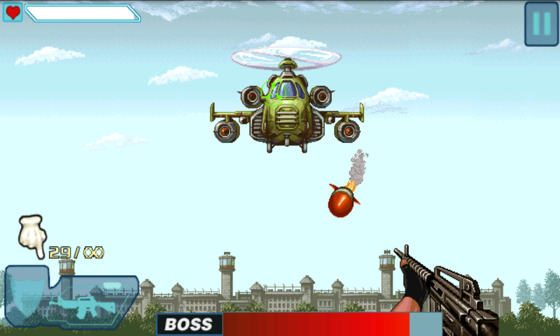 アラート トゥーザ テロリスト フリー androidアプリスクリーンショット2