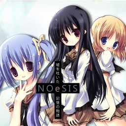 NOeSIS-嘘を吐いた記憶の物語-