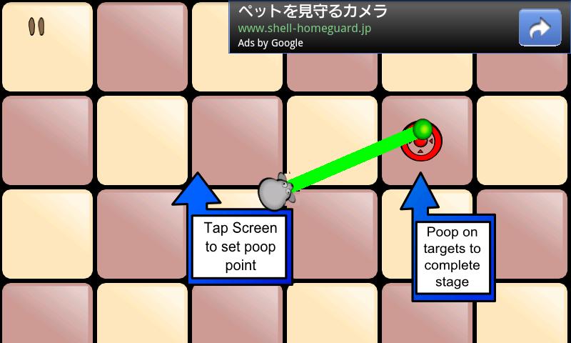 androidアプリ マウスプープ マッドネス攻略スクリーンショット1