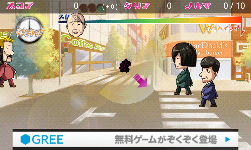 androidアプリ 【完全版】おいっ…!!!わしのカツラ攻略スクリーンショット3