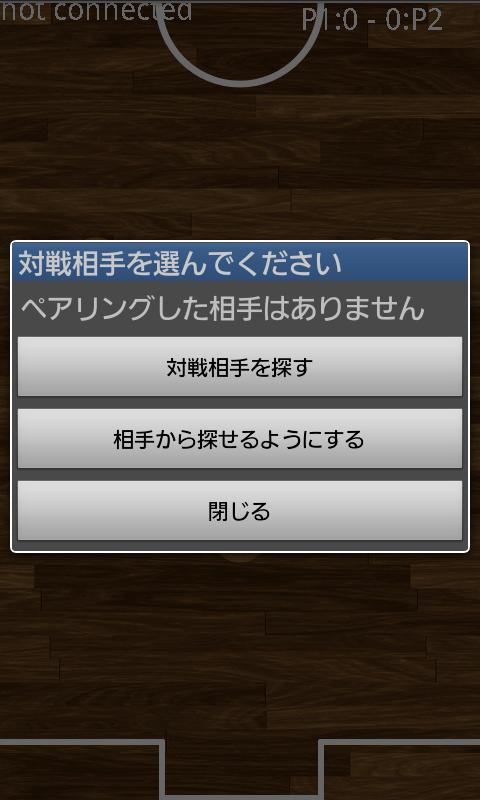 androidアプリ 10円サッカー攻略スクリーンショット5