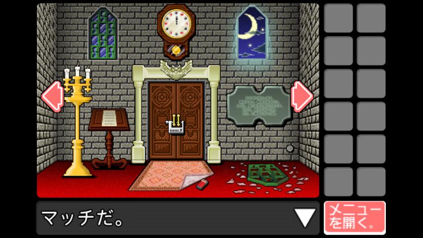 androidアプリ 密室脱出ゲーム 偉大なる脱出者トリム ~三勇者の城編~攻略スクリーンショット1