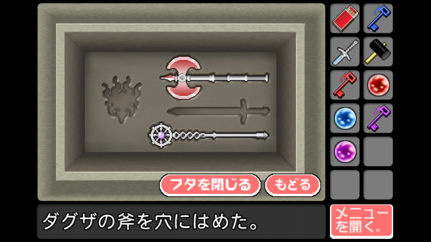 androidアプリ 密室脱出ゲーム 偉大なる脱出者トリム ~三勇者の城編~攻略スクリーンショット3