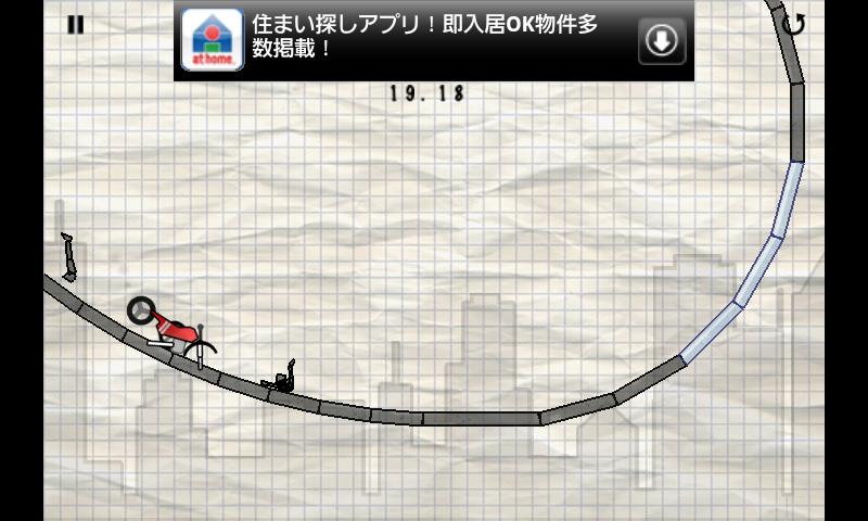スティックスタントバイカー androidアプリスクリーンショット2