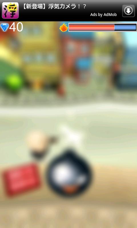 ロックユーボス オフィスジャークトスボム androidアプリスクリーンショット2