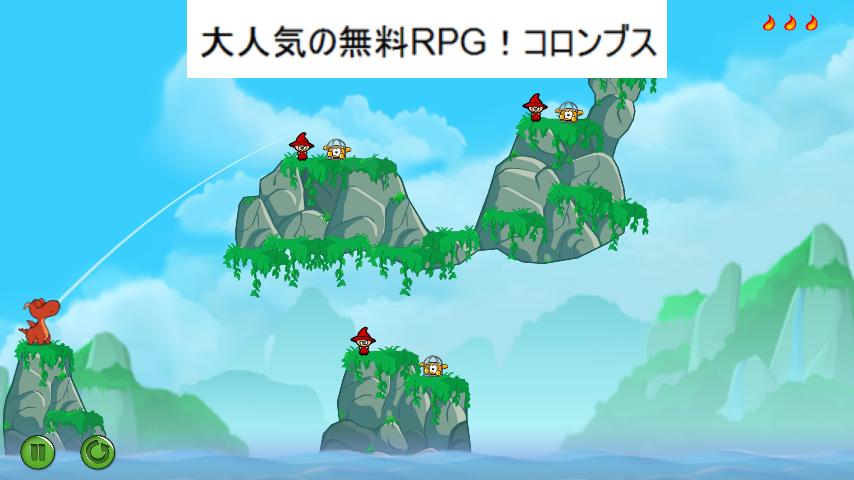 androidアプリ スナッピー ドラゴンズ攻略スクリーンショット1