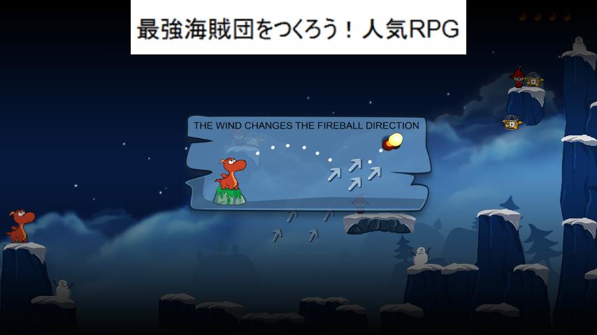 androidアプリ スナッピー ドラゴンズ攻略スクリーンショット3