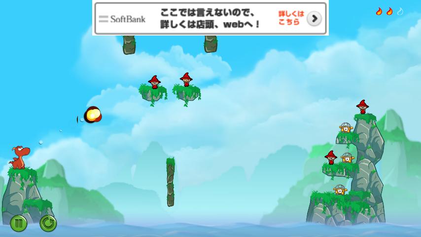 スナッピー ドラゴンズ androidアプリスクリーンショット1