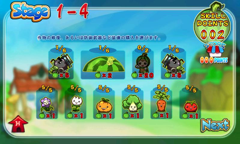 androidアプリ フルーツヒーローズ ライト攻略スクリーンショット3