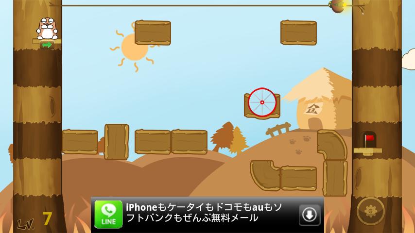 androidアプリ ハムスターゴーゴー攻略スクリーンショット1