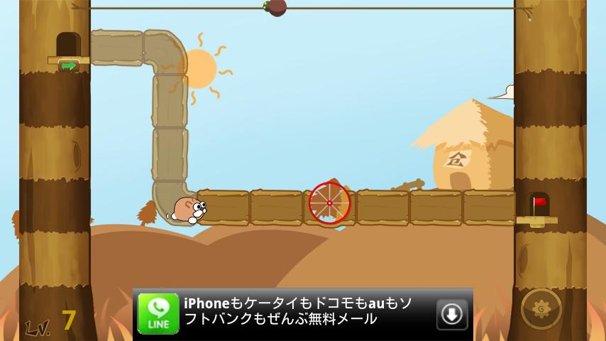 androidアプリ ハムスターゴーゴー攻略スクリーンショット2