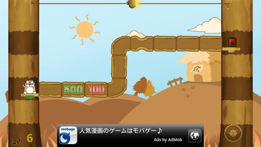 androidアプリ ハムスターゴーゴー攻略スクリーンショット4
