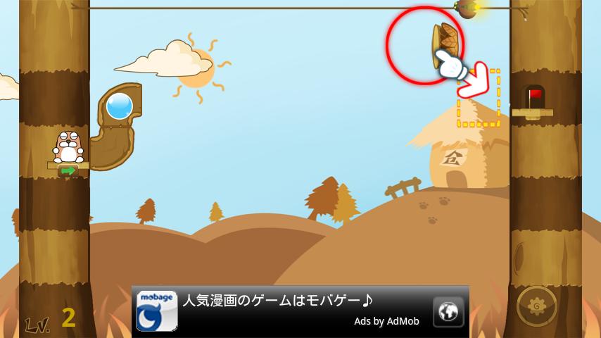 androidアプリ ハムスターゴーゴー攻略スクリーンショット5