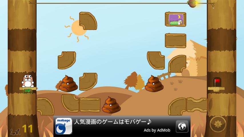 ハムスターゴーゴー androidアプリスクリーンショット1