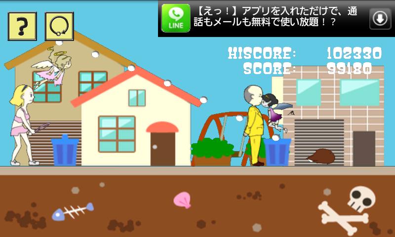 づらきゃっち!!ふさふさ androidアプリスクリーンショット1