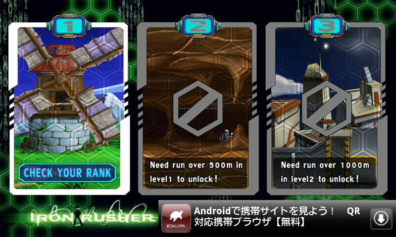 androidアプリ アイアンラッシャー攻略スクリーンショット1