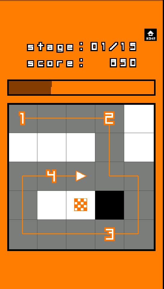 バリストローク androidアプリスクリーンショット1