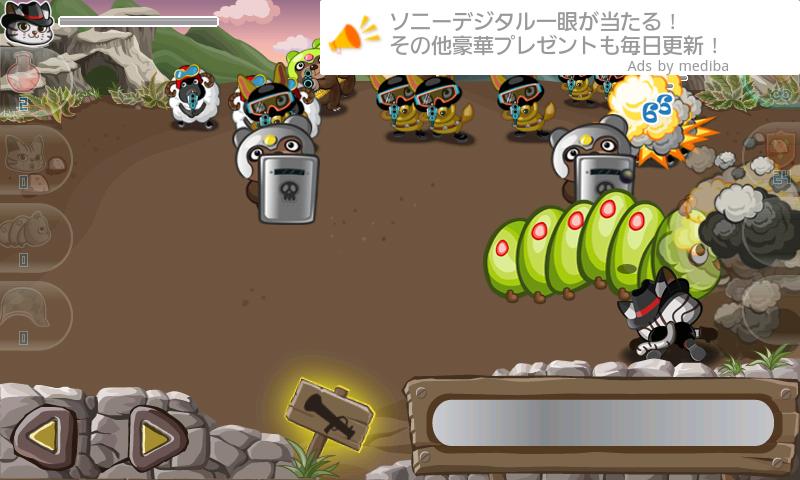 ねこ戦 androidアプリスクリーンショット1