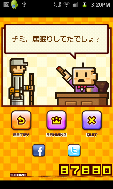 ZOOKEEPER DX TouchEdition androidアプリスクリーンショット3