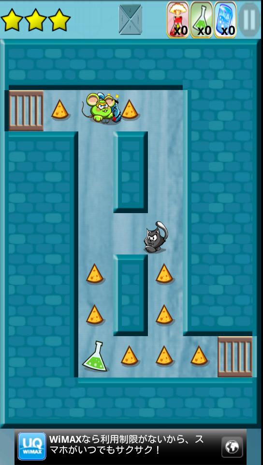 androidアプリ マウスマゼ バイ トップフリーゲーム攻略スクリーンショット3