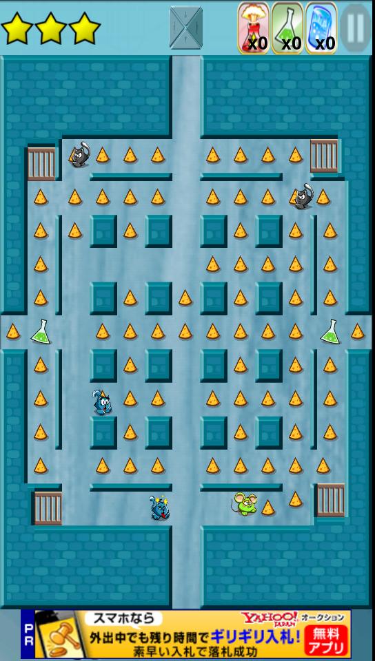 androidアプリ マウスマゼ バイ トップフリーゲーム攻略スクリーンショット4