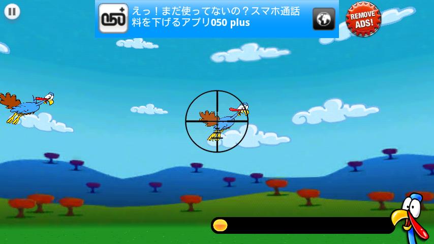 androidアプリ ターキー ブラスト: リローデッド攻略スクリーンショット1