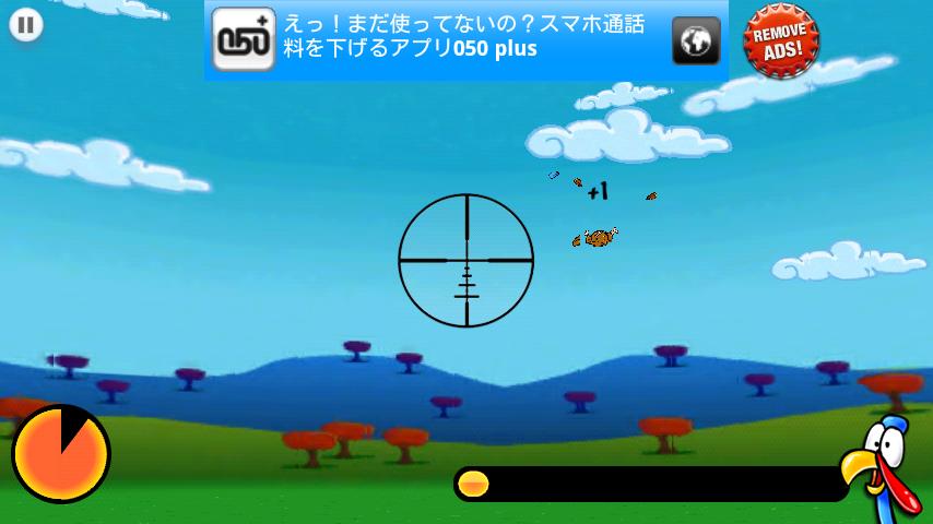 androidアプリ ターキー ブラスト: リローデッド攻略スクリーンショット2