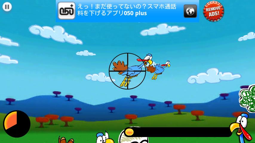 ターキー ブラスト: リローデッド androidアプリスクリーンショット1