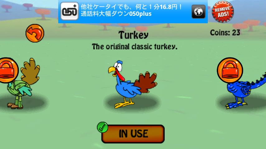 ターキー ブラスト: リローデッド androidアプリスクリーンショット2