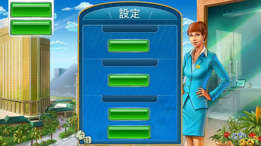 ホテルエンパイヤー:ベガス androidアプリスクリーンショット3