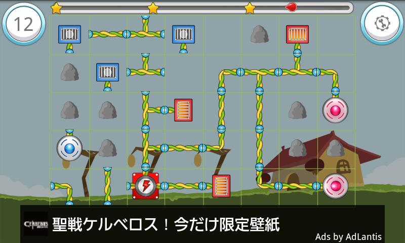 水道管つなぎ シーズン2 androidアプリスクリーンショット1
