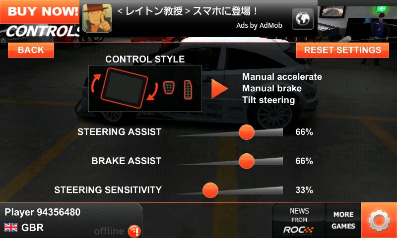 androidアプリ レース オブ チャンピオンズ攻略スクリーンショット1